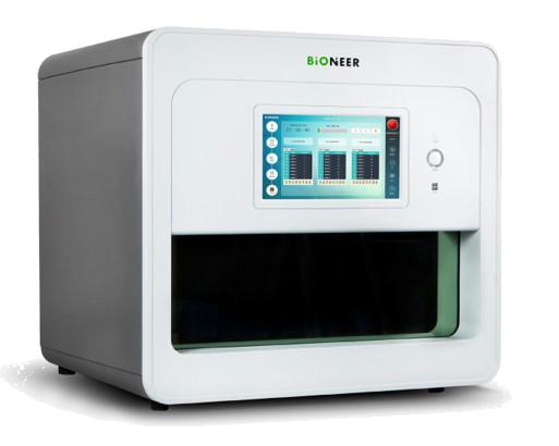 ExiPrep-48Dx - Gencell Pharma